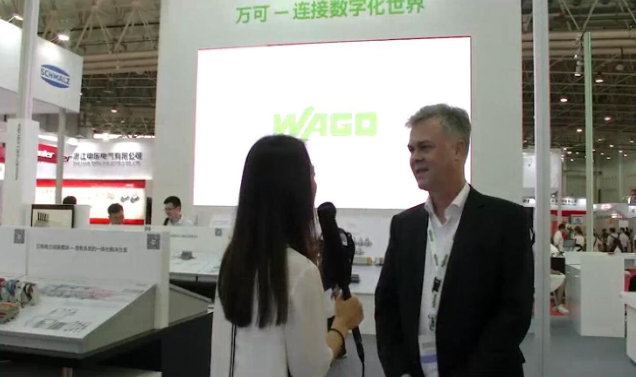 2018武汉自动化展万可中国区总经理访谈